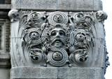 NYU  Education Building Detail