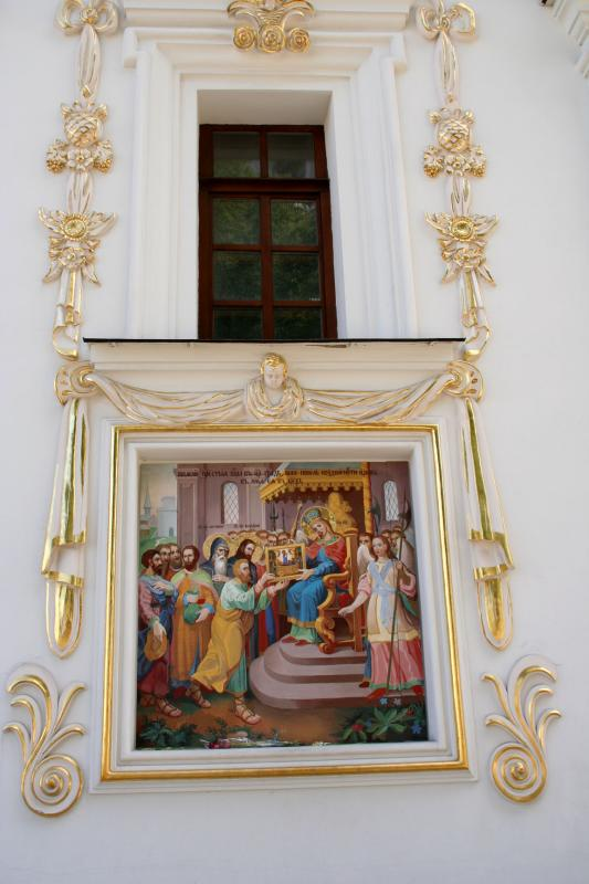 A Day at the Lavra
