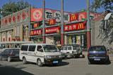 McDonalds - Beijing Style