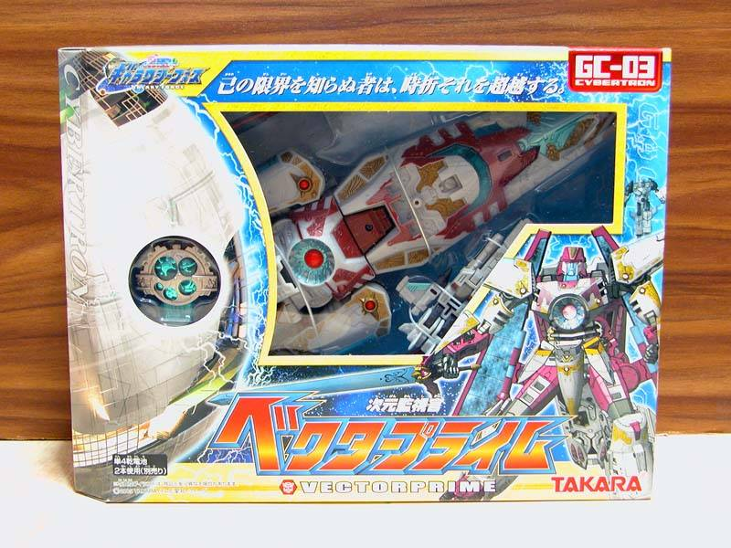 GC-03 Vector Prime