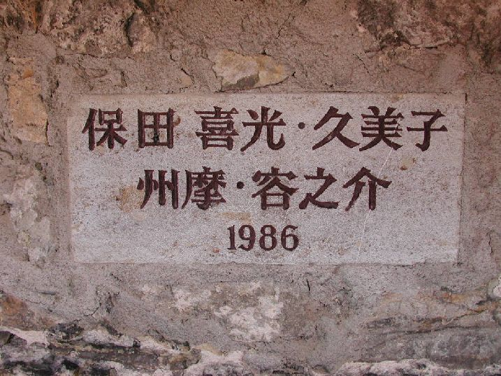 DSCN0092.JPG