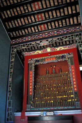 Yu Kiu Ancestral Hall - ·U³ì¤G¤½¯¨