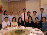 Paul Chong Farewell