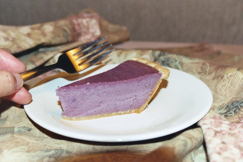 Okinawan Sweet Potato Pie Photo Portaloha Someone Photos At Pbase Com