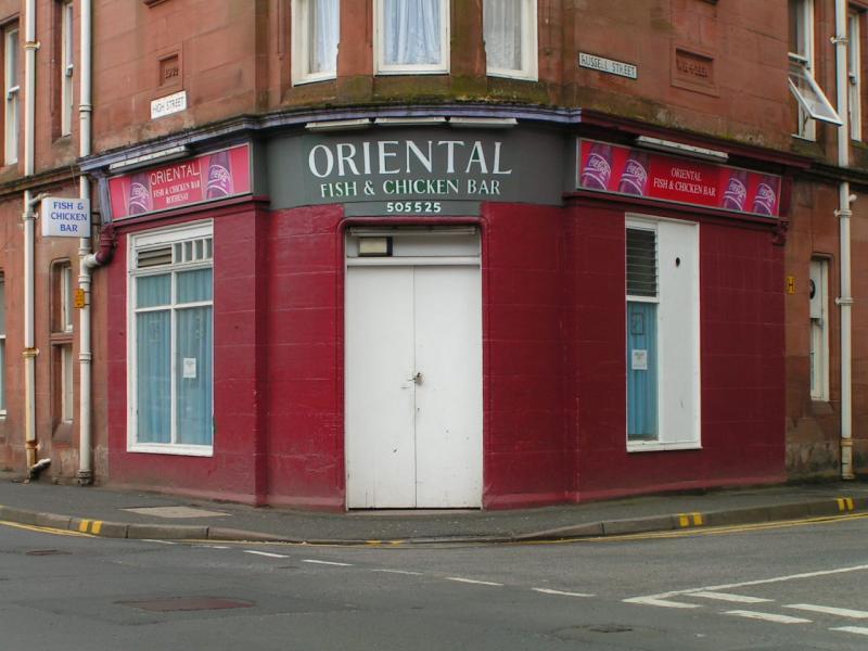 Oriental Fish & Chicken Bar