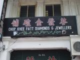 storefront in Chinese, English, and Arabic scripts