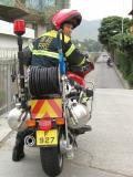 Fire motorcycle F927