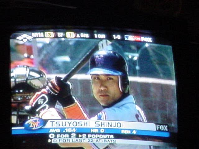 baseball on TV<br>Tsuyoshi Shinjo
