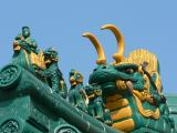 Epcot Dragon