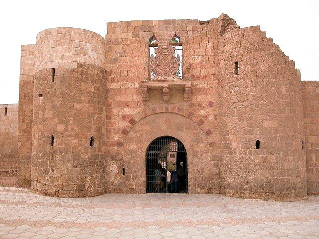 020 Aqaba Castle.jpg