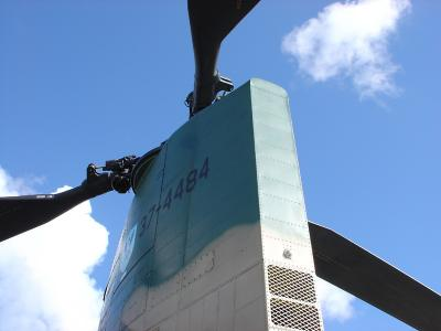 Japanese helo tail rotor