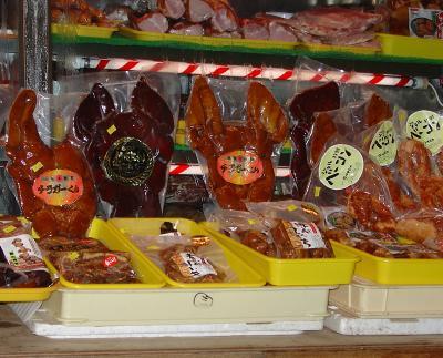 Okinawan delicacy
