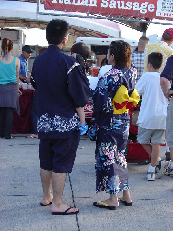Okinawan family in yukata