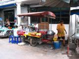 Phuket Disk 10028.JPG