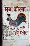 Chicken stand in Taj Ganj