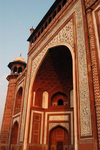 Entry to the Taj