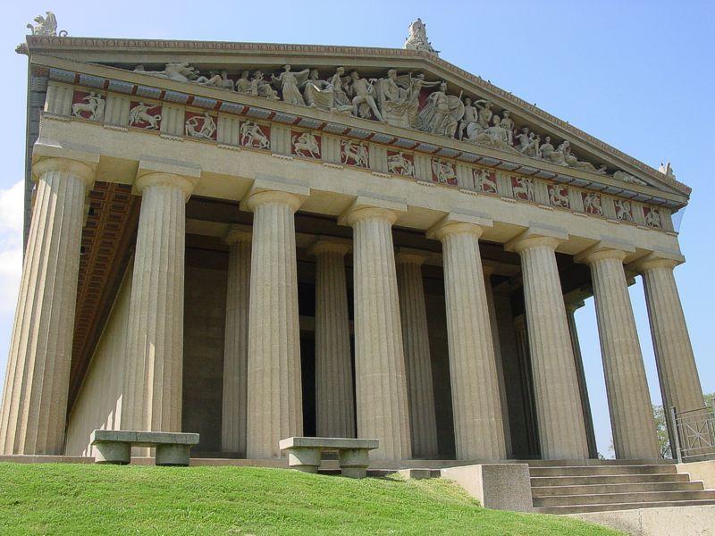 East End of Nashville Parthenon