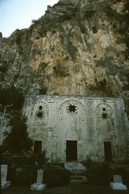 Antakya St. Peter  was here