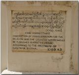Inscription for the Shwezigon Pahto