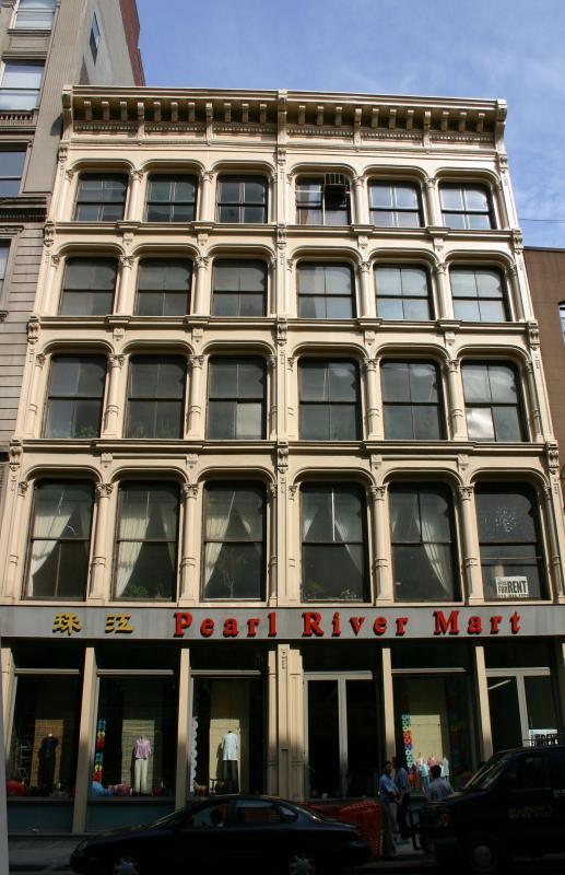 477 Broadway - Pearl River Mart