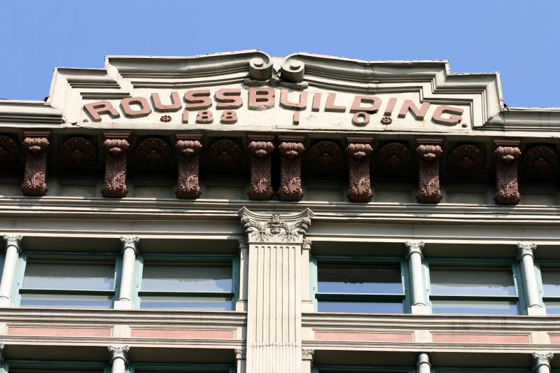 555 Broadway - Charles Rouss Building