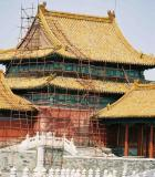 forbidden city converts to apartments