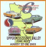 2003: Upper Mississippi Valley Zone Meet