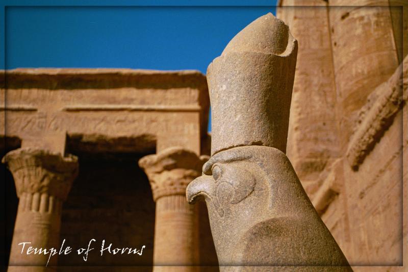 Temple of Horus 2.jpg