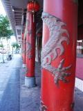 Dragon columns