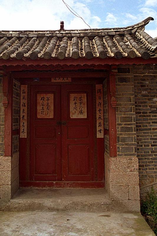 red gate in lijiang.jpg