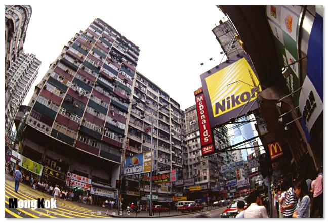 Mong Kok - 旺角 (10/2004)