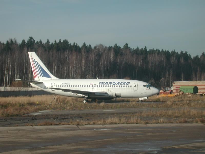 Scrapped Boeing 737-2C9