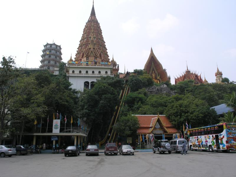 Wat Tum Seu Front Stairs