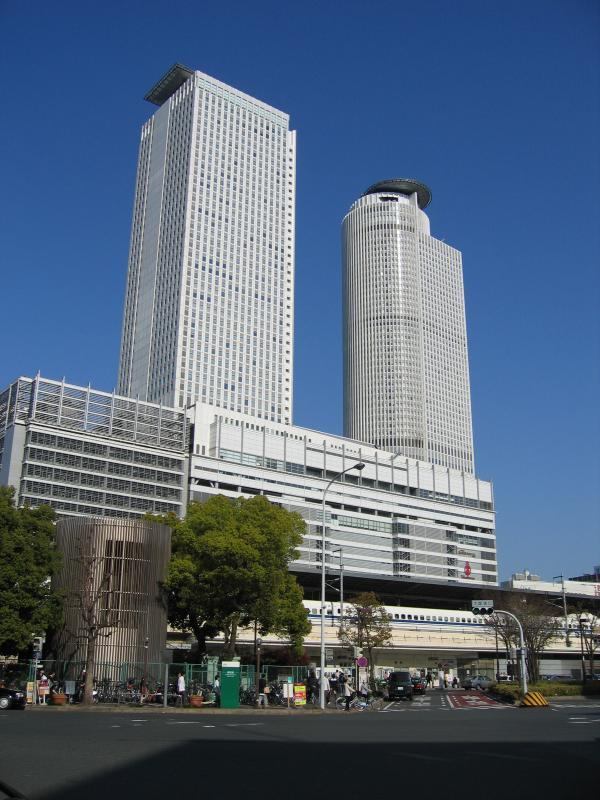 Nagoya central station