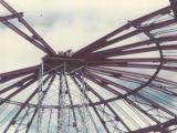 Cargil 1975 New Orleans