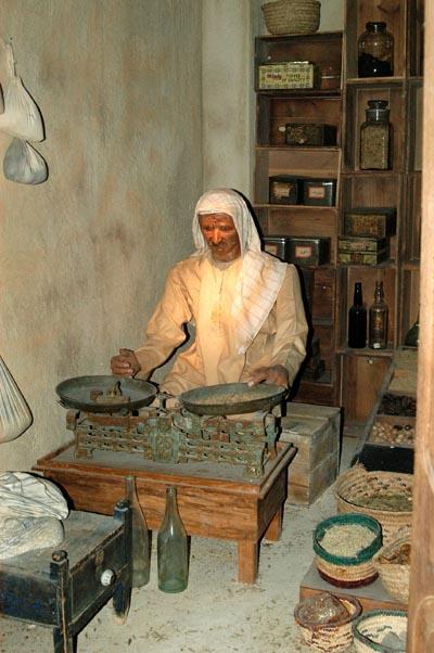 Merchant, Bahrain National Museum