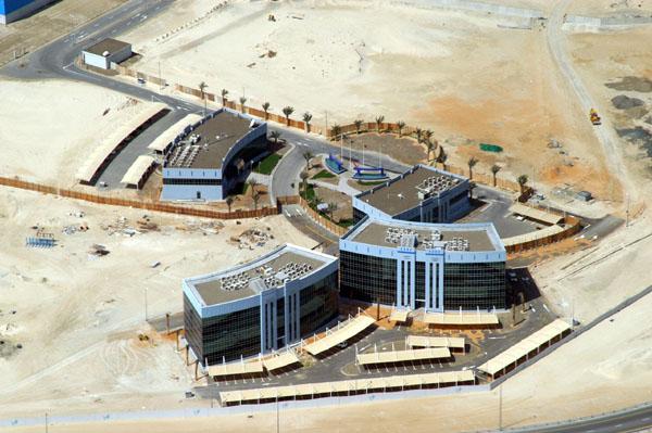 Dubai Humanitarian City