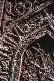 Ahlat gravestones 25