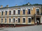 Chez Bulgakov