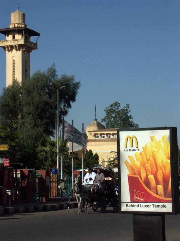 McDonalds near the Temple