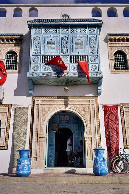 Carpet shop, Kairouan