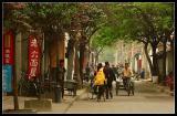 Shuyuanmen