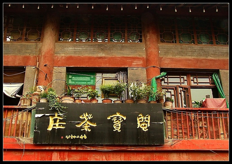 Shuyuanmens facades