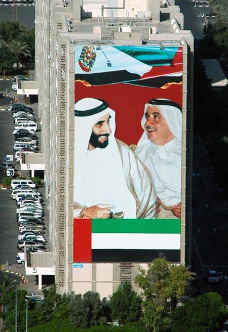 Sheikh Zayed and Sheikh Maktoum, rules of Abu Dhabi and Dubai, both died recently
