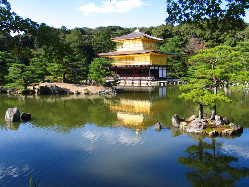 Kinkakuji temple - the most famous temple in all of Japan.