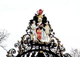 Cowdray Coat of Arms