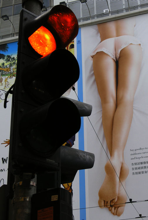 Behind the traffic light