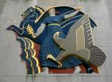 Above the Entrance to a Rockefeller Center Building on 48th Street