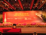 Exhibition of Shenzhou 5