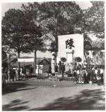 Nghi Le Tran Hung Dao(1967)